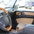 Mercedes Benz G-Klasse AMG